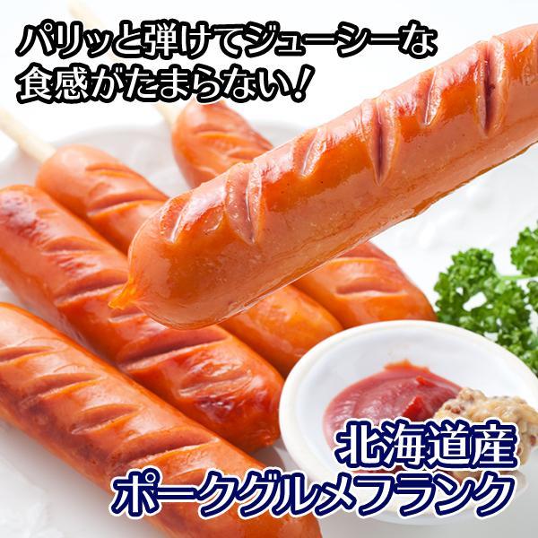 ギフト ウインナー 肉 北海道産 フランクフルト ソーセージ バルナバハム 1kg ウィンナー 北海道 お取り寄せ|snowland|02
