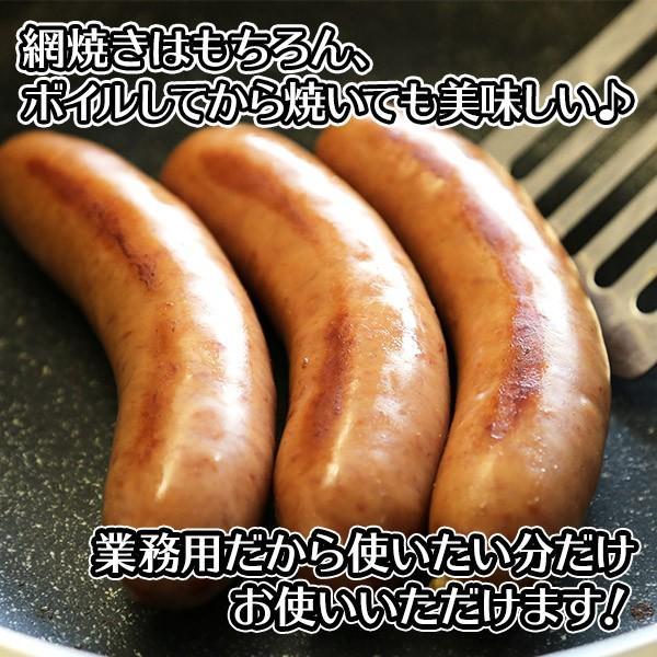 ギフト ウインナー 肉 北海道産 フランクフルト ソーセージ バルナバハム 1kg ウィンナー 北海道 お取り寄せ|snowland|03