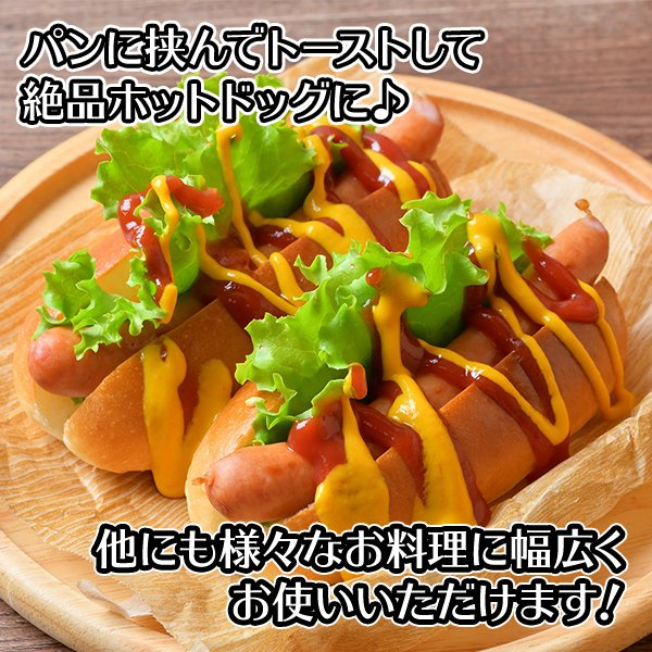 ギフト ウインナー 肉 北海道産 フランクフルト ソーセージ バルナバハム 1kg ウィンナー 北海道 お取り寄せ|snowland|04