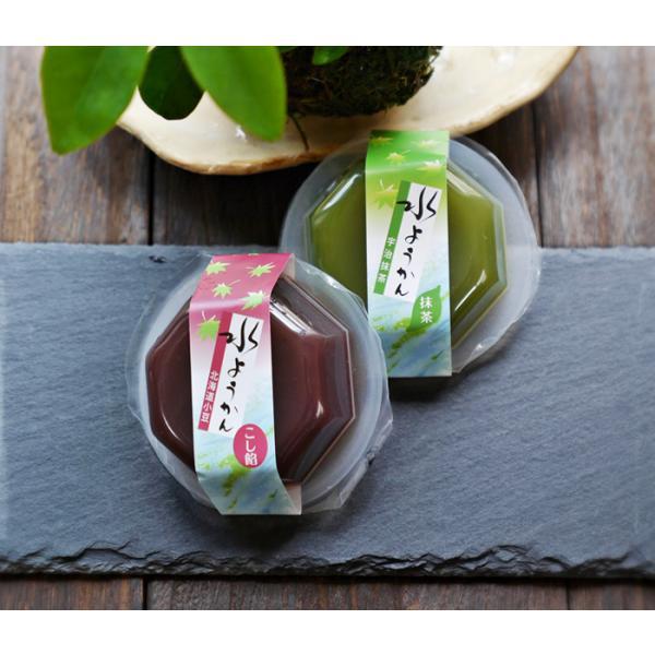 【お中元・和菓子】水ようかん8ヶ詰め(水羊羹)