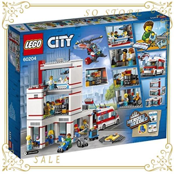 レゴ(LEGO)シティ レゴ(R)シティ病院 60204 ブロック おもちゃ 男の子|so-store|08