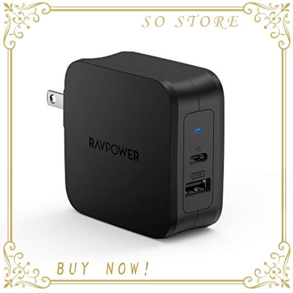 RAVPower 61W USB-C 急速充電器 【2ポート/61W/PD3.0対応/折畳式/PSE認証/電源アダプター/高速壁面充電器/コンパクト/ iSma|so-store