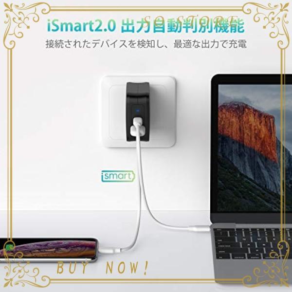 RAVPower 61W USB-C 急速充電器 【2ポート/61W/PD3.0対応/折畳式/PSE認証/電源アダプター/高速壁面充電器/コンパクト/ iSma|so-store|05