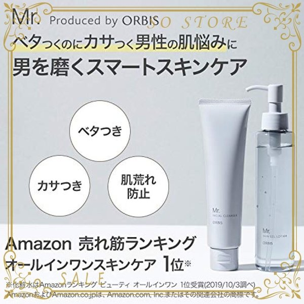 ORBIS Mr.(オルビス ミスター) フェイシャルクレンザー メンズ用 洗顔料 110g|so-store|02