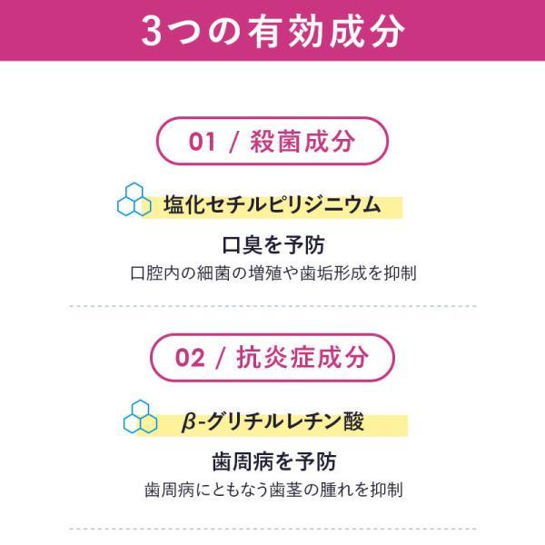 薬用柿渋ハミガキ-03