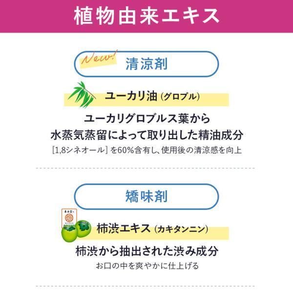 薬用柿渋ハミガキ-05