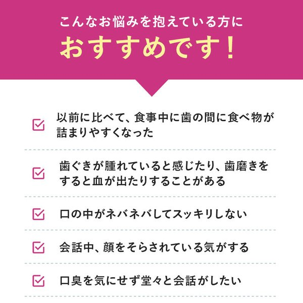 薬用柿渋ハミガキ-07