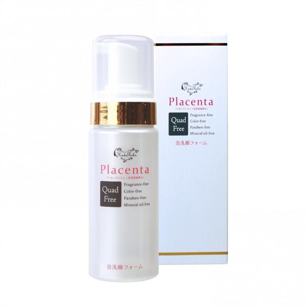 肌楽 プラセンタ 洗顔フォーム 150mL HR-PF|soapmax