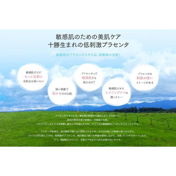 肌楽 プラセンタ 洗顔フォーム 150mL HR-PF|soapmax|03