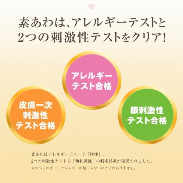 洗顔 せっけん 素あわ 固形石鹸 80g 乾燥肌 敏感肌 医薬部外品|soapmax|12
