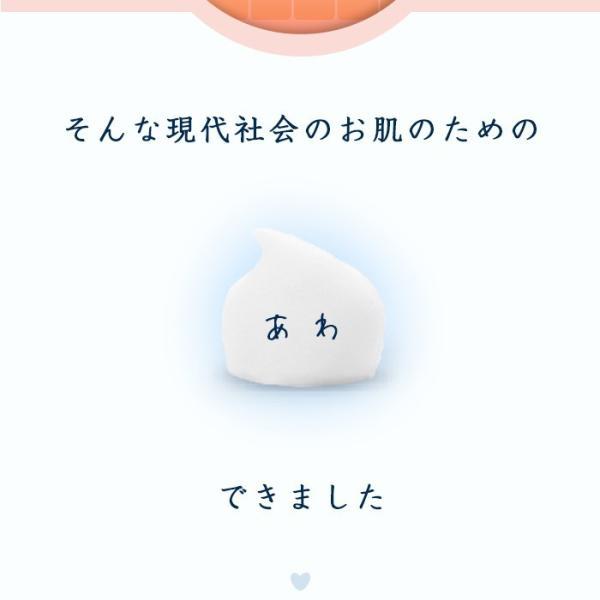 洗顔 せっけん 素あわ 固形石鹸 80g 乾燥肌 敏感肌 医薬部外品|soapmax|05