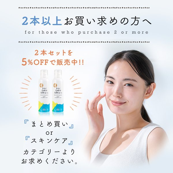 洗顔 泡 フォーム 炭酸 無添加 炭酸泡 洗顔フォーム 泡洗顔 濃密泡 毛穴 美容効果 スキンケア フェイスケア 無香料 無着色 パラベンフリー|soapmax|10