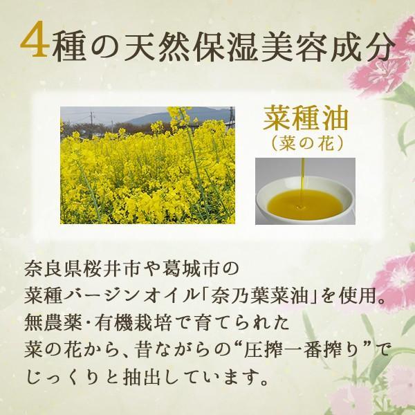 洗顔 石鹸 固形 天然 保湿 美容 柿の葉 配合 やまとコスメティック 柿の葉洗顔石けん 60g|soapmax|05