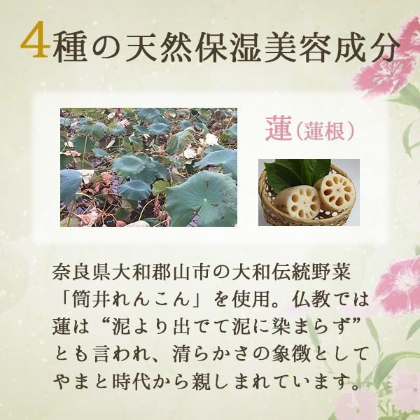 洗顔 石鹸 固形 天然 保湿 美容 柿の葉 配合 やまとコスメティック 柿の葉洗顔石けん 60g|soapmax|06