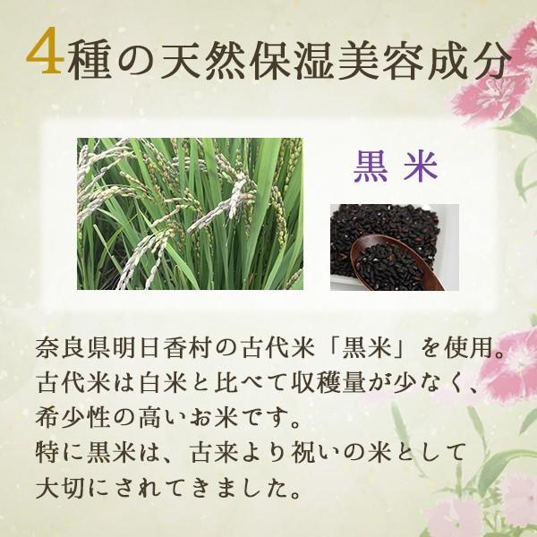 洗顔 石鹸 固形 天然 保湿 美容 柿の葉 配合 やまとコスメティック 柿の葉洗顔石けん 60g|soapmax|07
