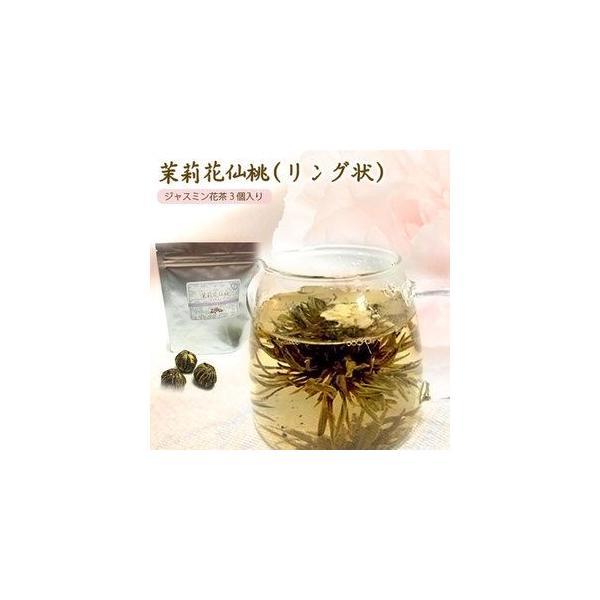 (花茶) 茉莉花 仙桃(リング状) (ジャスミン花茶3個入) 工芸茶 ジャスミン茶 (普通郵便で送料無料)