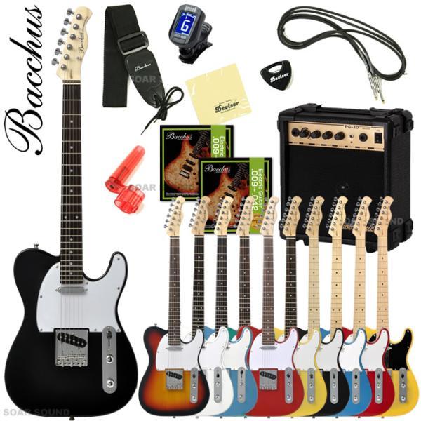 で初期調整済Bacchusバッカスエレキギターセット初心者用入門セットユニバースシリーズBTE-1テレキャスタータイプ初心者セッ