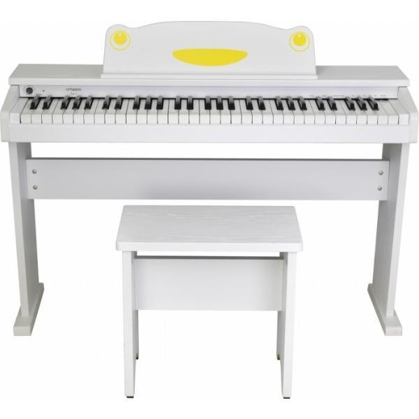 artesia アルテシア キッズ用 ピアノ 61鍵盤 FUN-1 WH ホワイト オールインワン 61鍵盤 キッズ ピアノ キーボード 白色 子供用 幼児用 soarsound