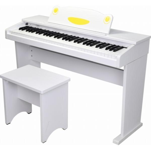 artesia アルテシア キッズ用 ピアノ 61鍵盤 FUN-1 WH ホワイト オールインワン 61鍵盤 キッズ ピアノ キーボード 白色 子供用 幼児用 soarsound 02