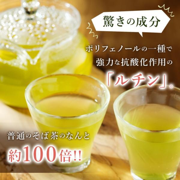 韃靼そば茶 1kg お徳用。最高級 ダッタン 蕎麦茶 おすすめパック|sobaken-store|04