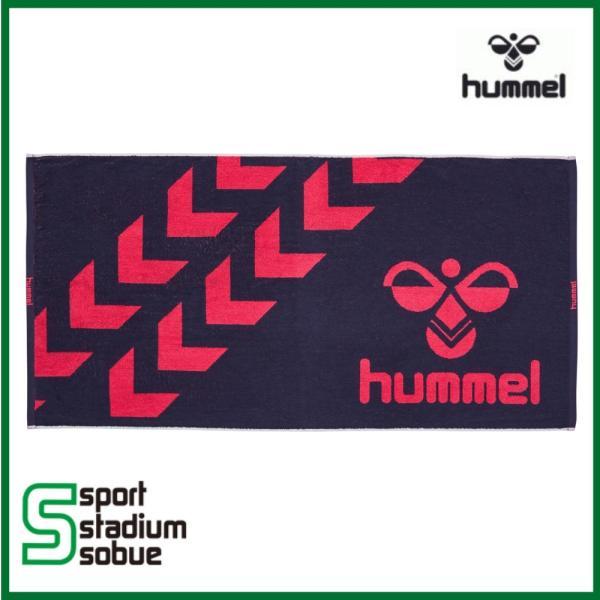 hummel(ヒュンメル) ハンドボ...