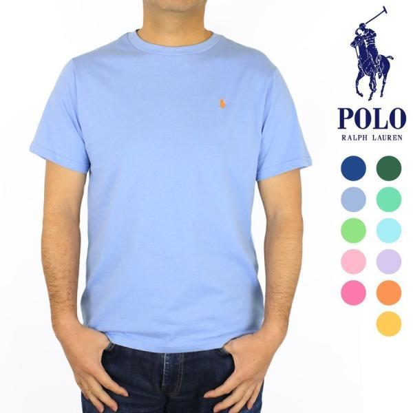 6a9f97115b022 ポロ ラルフローレン ボーイズ POLO Ralph Lauren BOYS ポニー刺繍 コットン 半袖 Tシャツ カットソー クルー