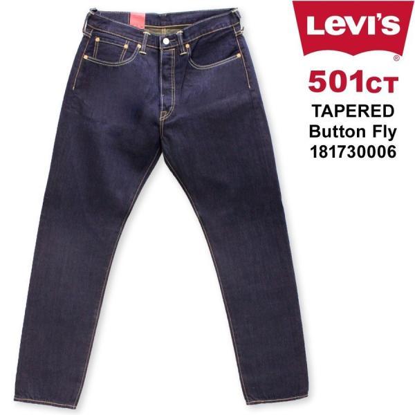 d76fd69f リーバイス LEVI\'S 501CT メンズ CUSTOMIZED & TAPERED 洗い加工 ウォッシュ ジーンズ デニム パンツ