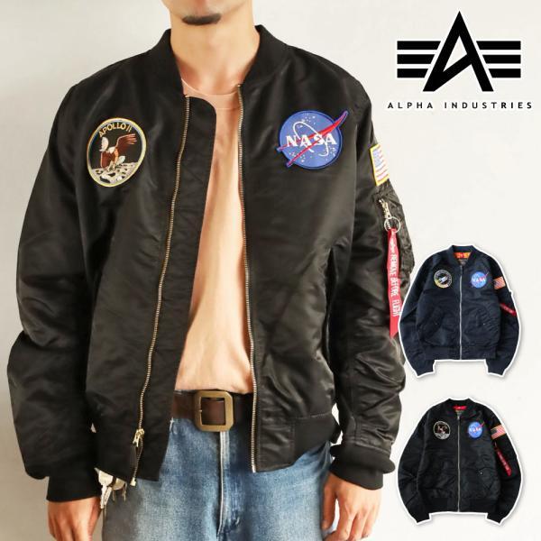 アルファ インダストリーズ ALPHA INDUSTRIES メンズ L-2B NASA ミリタリー フライト ジャケット アウター ブルゾン 長袖 米軍 宇宙 アメリカ ブランド 男性用 socalworks