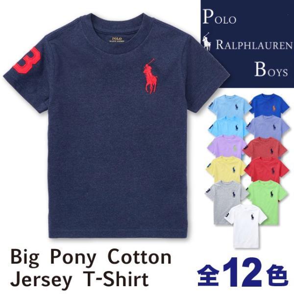 248317be499 ポロ ラルフローレン ボーイズライン POLO Ralph Lauren BOYS ビッグポニー コットン 半袖 Tシャツ トップス ...