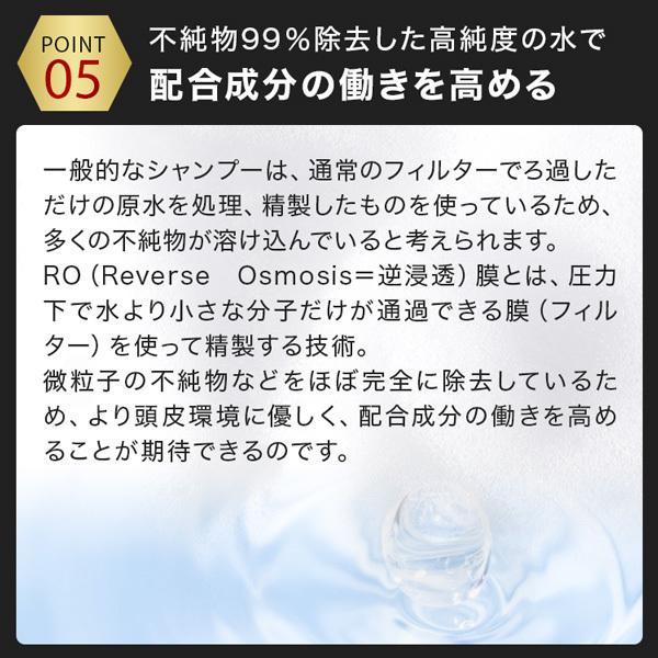 シャンプー アミノ酸シャンプー オーガニック スカルプシャンプー メンズ ランキング 女性 男性 男性 シャンプー1本 チャップアップシャンプー ポイント消化|socialtech|11