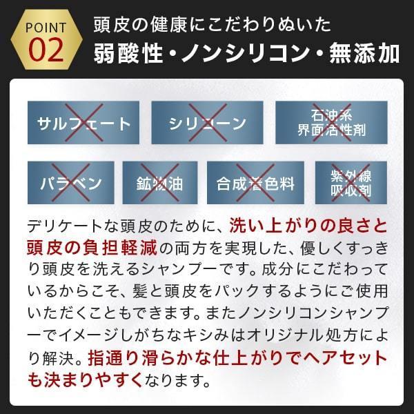 シャンプー アミノ酸シャンプー オーガニック スカルプシャンプー メンズ ランキング 女性 男性 男性 シャンプー1本 チャップアップシャンプー ポイント消化|socialtech|08