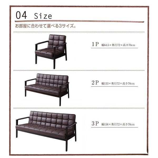 ソファー 1人掛け 合皮レザー カフェ風 レトロソファ 茶色|sofa-lukit|09