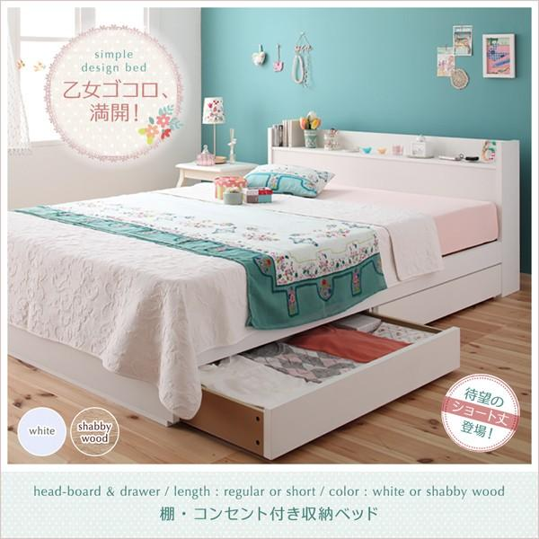 ベッドフレーム セミシングル 収納 引出付き 〔ショート丈〕|sofa-lukit|02