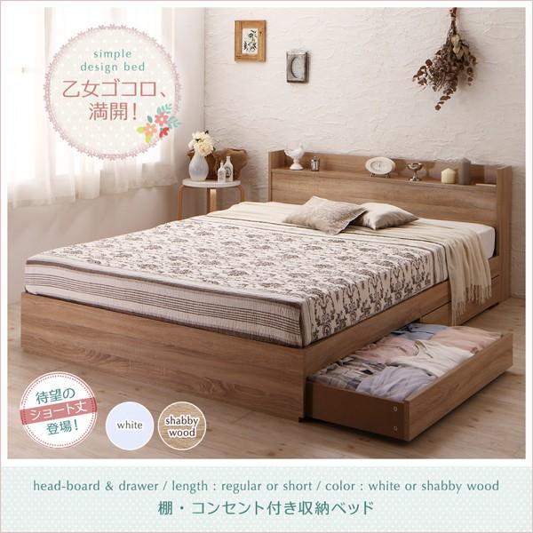 ベッドフレーム セミシングル 収納 引出付き 〔ショート丈〕|sofa-lukit|15