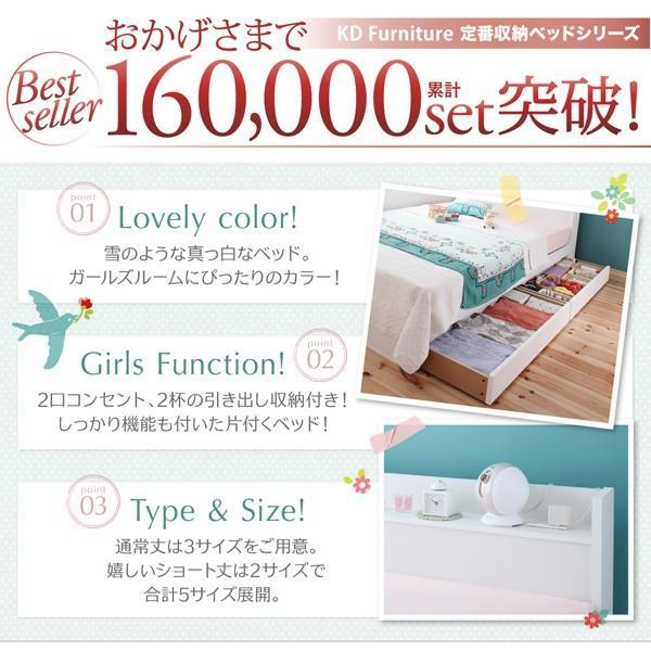ベッドフレーム セミシングル 収納 引出付き 〔ショート丈〕|sofa-lukit|03