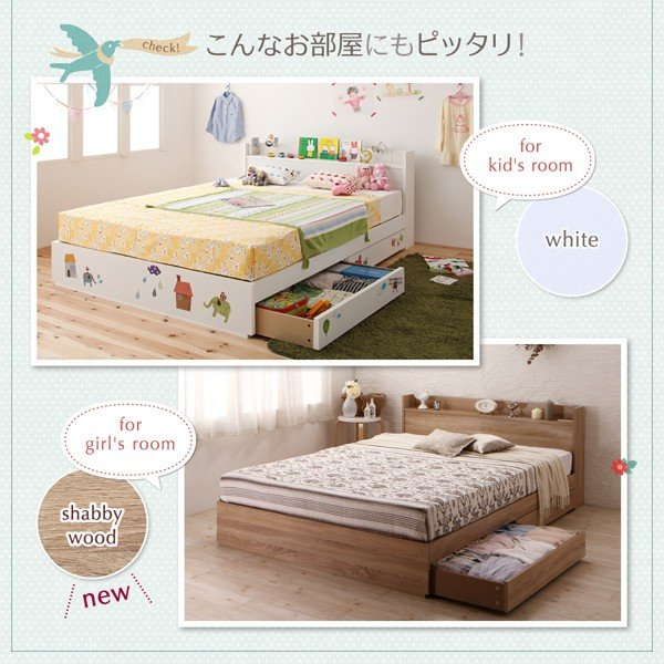 ベッドフレーム セミシングル 収納 引出付き 〔ショート丈〕|sofa-lukit|05
