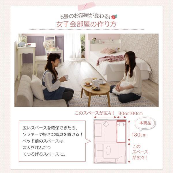 ベッドフレーム セミシングル 収納 引出付き 〔ショート丈〕|sofa-lukit|08