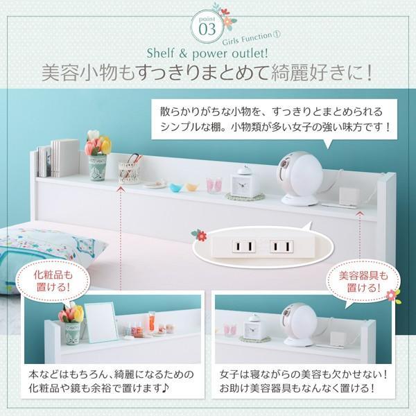 ベッドフレーム セミシングル 収納 引出付き 〔ショート丈〕|sofa-lukit|10