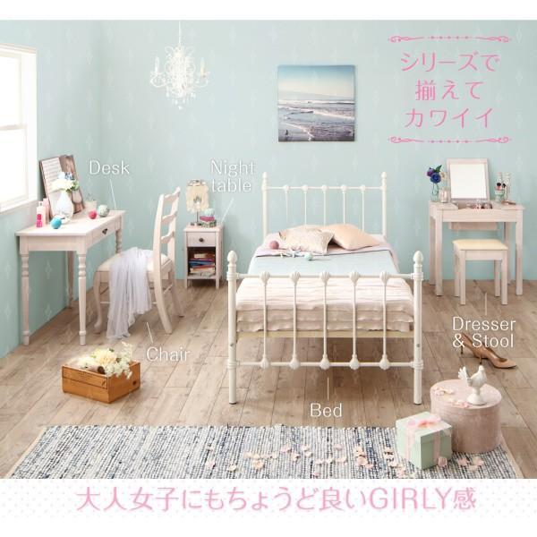 姫系 ベッド シングル 白 スチール 〔ベッドフレームのみ〕 アイアン ガーリー調 ホワイト|sofa-lukit|03