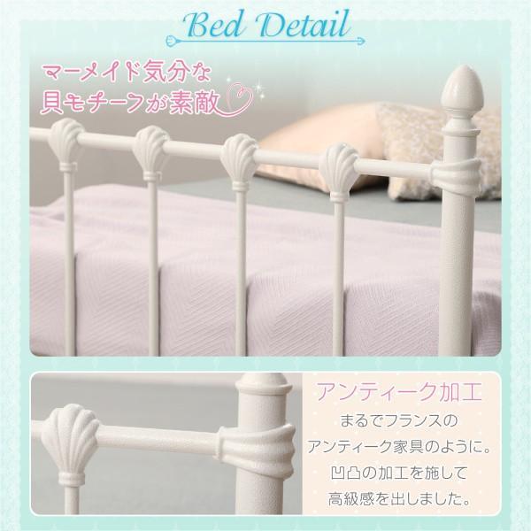 姫系 ベッド シングル 白 スチール 〔ベッドフレームのみ〕 アイアン ガーリー調 ホワイト|sofa-lukit|04