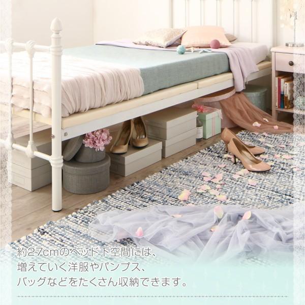 姫系 ベッド シングル 白 スチール 〔ベッドフレームのみ〕 アイアン ガーリー調 ホワイト|sofa-lukit|05
