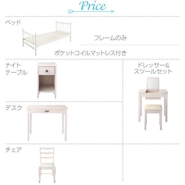姫系 ベッド シングル 白 スチール 〔ベッドフレームのみ〕 アイアン ガーリー調 ホワイト|sofa-lukit|09