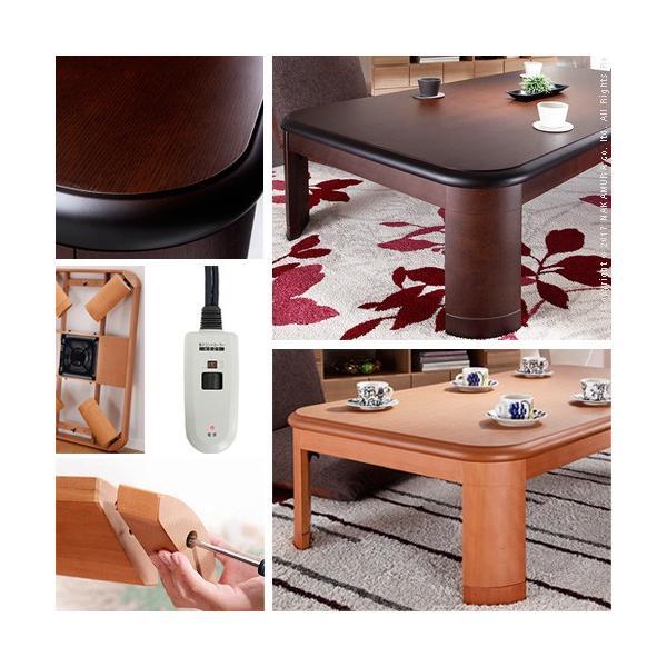 こたつテーブル/正方形/日本製/こたつ布団/セット/楢ラウンド折れ脚こたつ/リラ/80×80cm