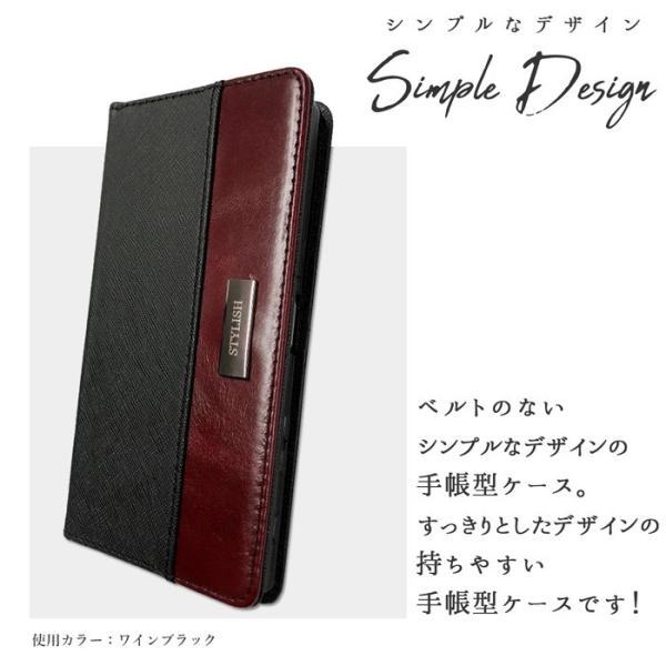 スマホケース 手帳型 XPERIA XZ3 SO-01L ケース SOV39 カバー スタイリッシュ 手帳型ケース so01l 801SO XZ3ケース xperiaxz3 エクスペリア|sofar0704|03
