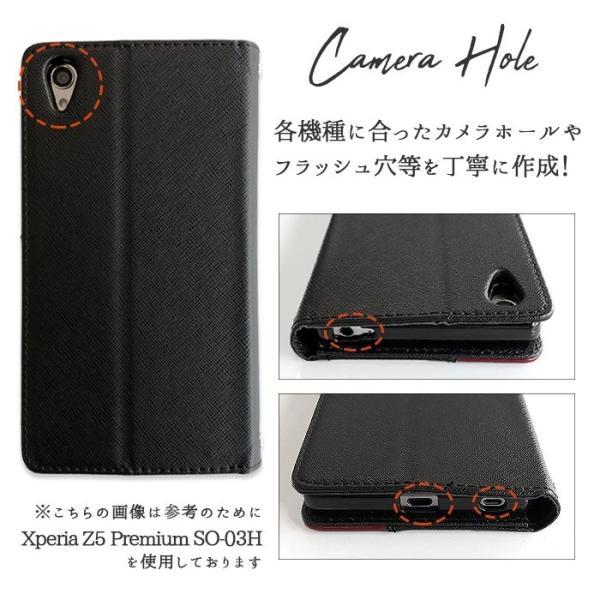 スマホケース 手帳型 XPERIA XZ3 SO-01L ケース SOV39 カバー スタイリッシュ 手帳型ケース so01l 801SO XZ3ケース xperiaxz3 エクスペリア|sofar0704|10