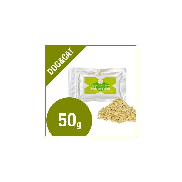 SOFIA HIGHSET series 黄金(こがね)たもぎ茸 50g