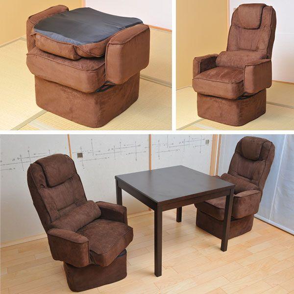 椅子 ソファ sofa 回転高床座椅子 KT-30