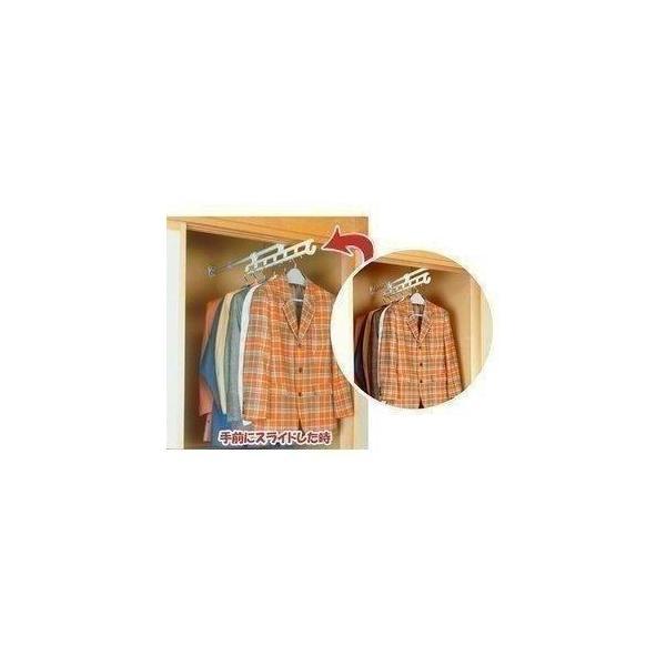 RoomClip商品情報 - 押入れハンガー スライド式 RH-65  アイリスオーヤマ 押入れ 収納 洋服掛け 衣替え