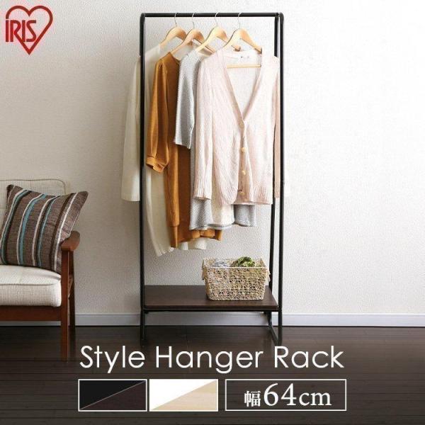 RoomClip商品情報 - ハンガーラック ワードローブ スタイルハンガー2WAYタイプ プレミアム ボード1枚付き ハンガーラック 衣類 収納 ラック PI-B1 アイリスオーヤマ