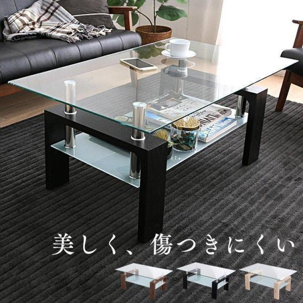 ガラステーブルおしゃれリビングローテーブルセンターテーブル安いテーブルコーヒーテーブル